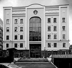 Administrative building for Supreme Council of Justice